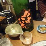 五反田の日本酒の名店へ