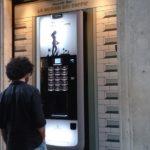 イタリアの自動販売機!